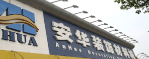 AnHua Decoration Material Center
