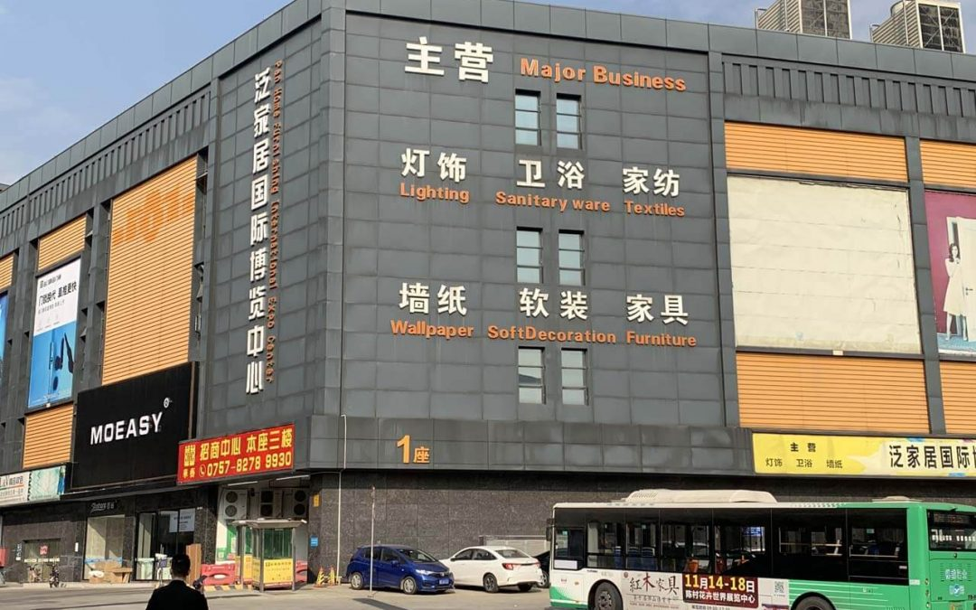 Foshan Building Material Market