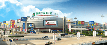 Sunlink Furniture City