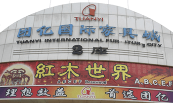 Tuanyi International Furniture City