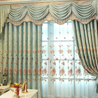curtain- Riwick
