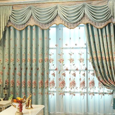 curtain- Riwick