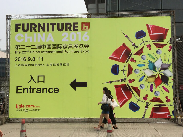 China International Furniture Expo(Shanghai)