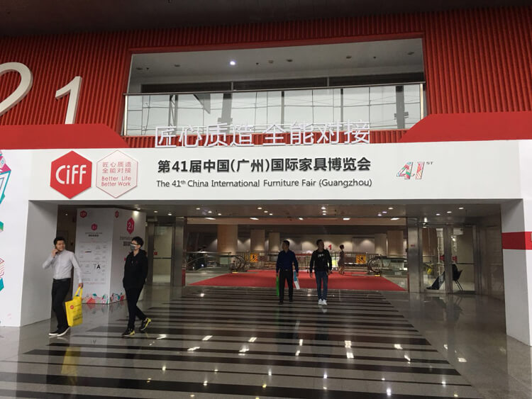 China International Furniture Fair (CIFF)
