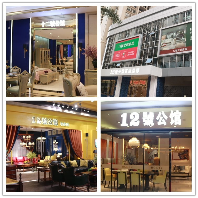 foshan furniture market