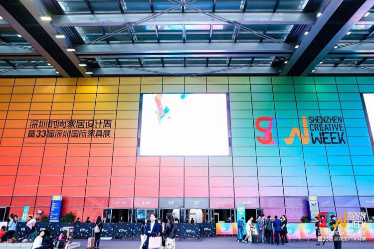 Shenzhen International Furniture Exhibition
