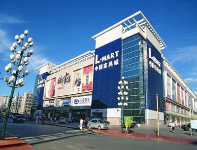Northeast China Furniture Industrial Base.
