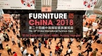 The 24th China International Furniture Expo 2018