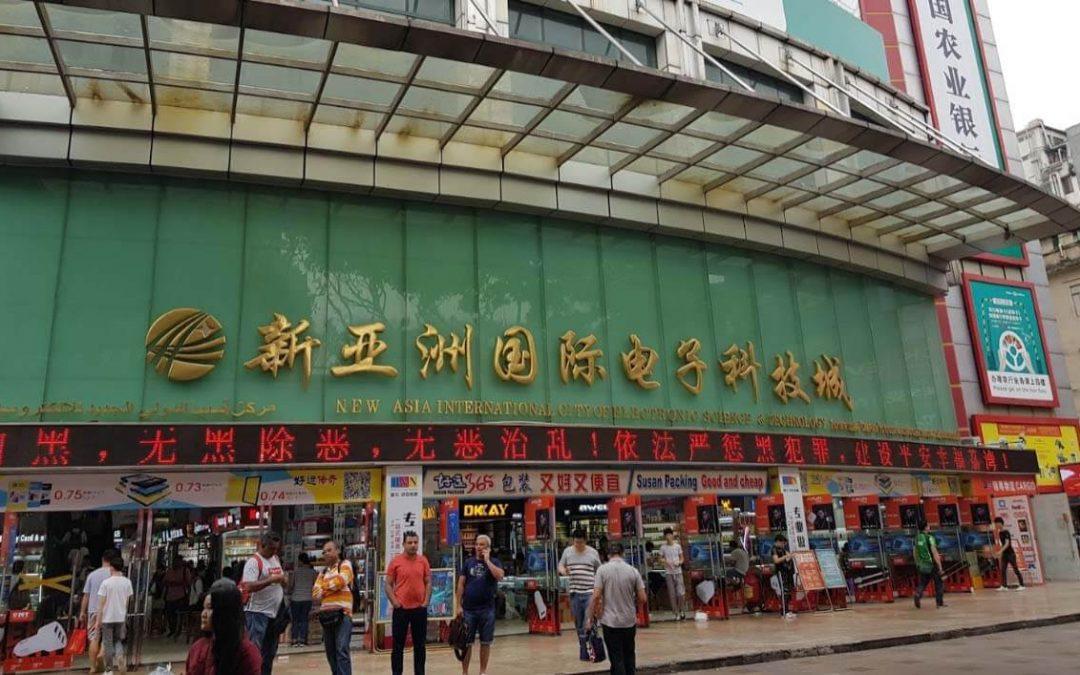 Guangzhou | Foshan wholesale markets: Resource Page